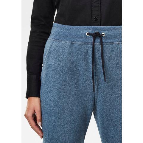 NU 20% KORTING: G-Star Raw sweatpants Premium Core 3D Tapered Sweatpants