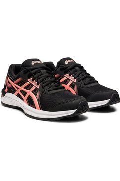 asics runningschoenen gel-sileo 2 zwart