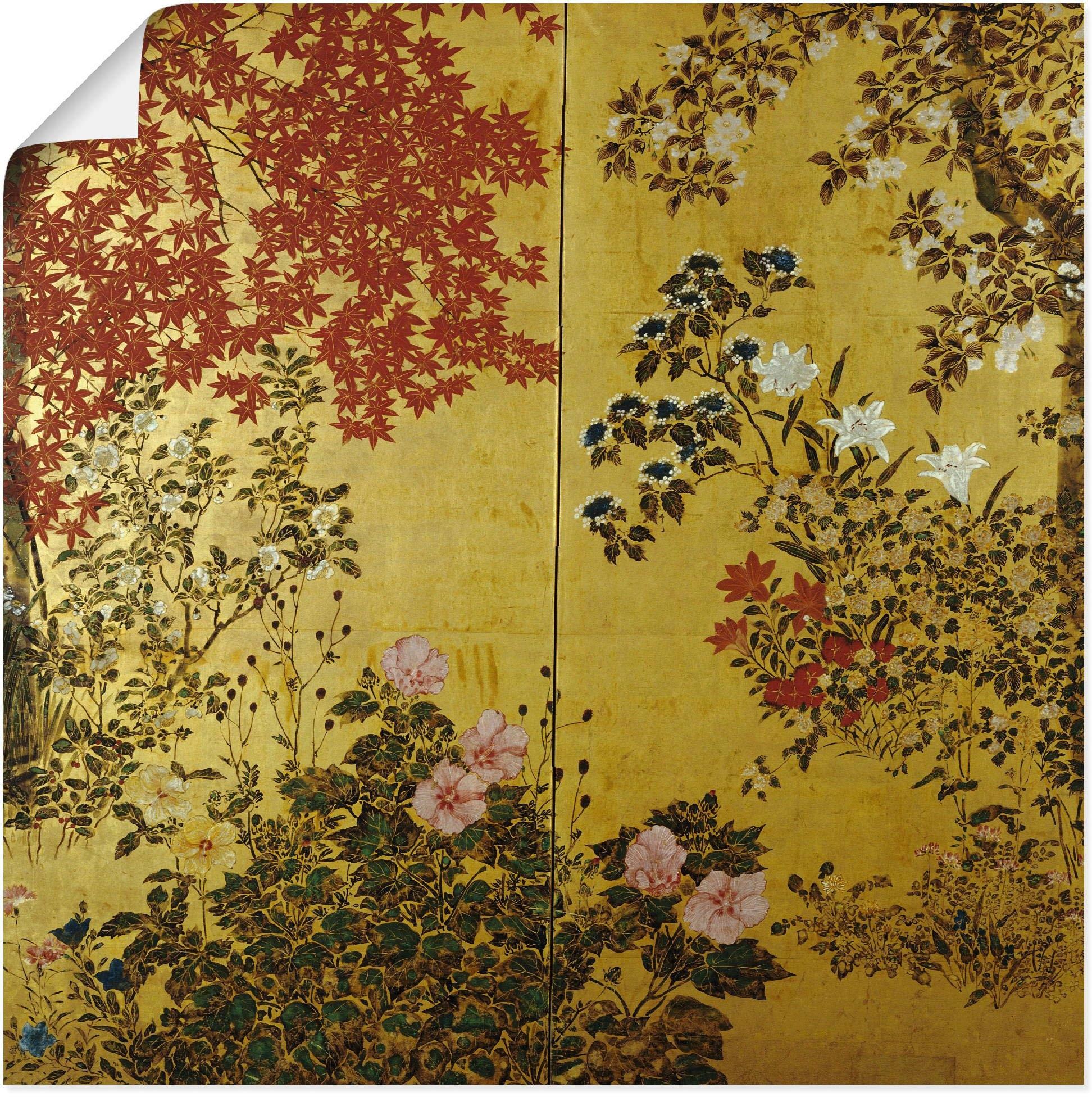 Artland Artprint Japans scherm 18e eeuw in vele afmetingen & productsoorten -artprint op linnen, poster, muursticker / wandfolie ook geschikt voor de badkamer (1 stuk) - gratis ruilen op otto.nl
