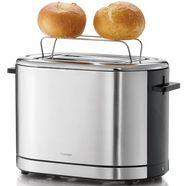 wmf toaster »lono«, voor 2 sneetjes brood, 900 watt zilver