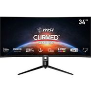 "msi curved-gaming-monitor optix mag342cqr, 86 cm - 34 "", uwqhd, in hoogte verstelbaar   3 jaar fabrieksgarantie zwart"