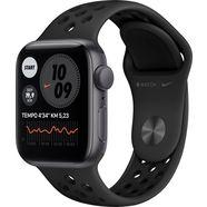 apple watch nike se gps, aluminium kast met nike sportbandje 40 mm inclusief oplaadstation (magnetische oplaadkabel) grijs