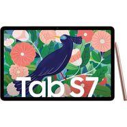 samsung »galaxy tab s7« tablet goud
