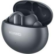 huawei wireless in-ear-hoofdtelefoon freebuds 4i zilver