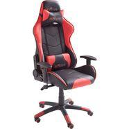 mca furniture gamestoel mc racing gaming stoel mc racing gaming stoel (set, 1 stuk) rood