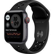 apple »nike se gps + cellular, aluminiumgehaeuse mit nike sportarmband 40mm« watch grijs