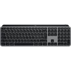 logitech apple-toetsenbord mx keys voor mac grijs