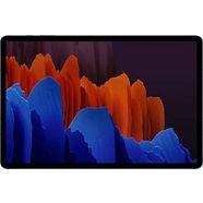 samsung tablet galaxy tab s7+ 5g blauw